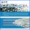 Round Low Carbon Steel Cold Drawn Welded Tubes / Welded Tube 6 * 0.65 mm
